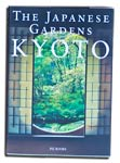 Cover of Kyoto-The Japanese garden