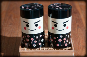 Kotobuki Tea Canister