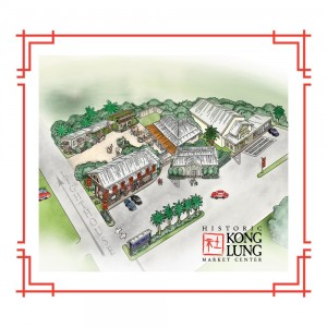 A pretty directory of shops and Restaurants at the Historic Kong Lung Market Center