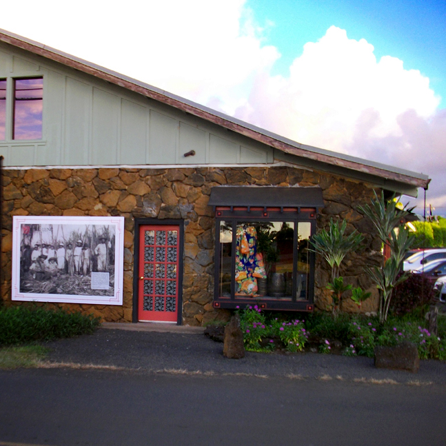 A large historic image image from Plantation era Kilauea, Kauai, Hawaii